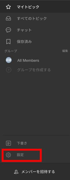 integration_oneteam1