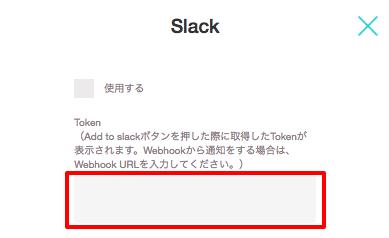 blank_Token