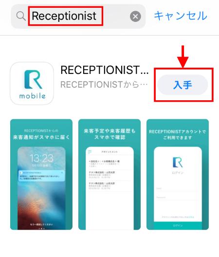 mobile-app_ios_02
