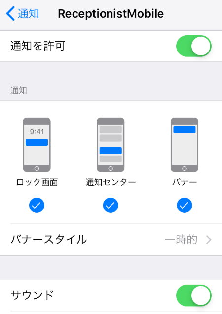 how-to-mobileapp_06-1
