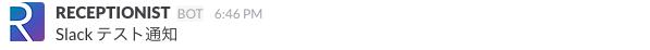 スクリーンショット 2016-11-18 18.47.12