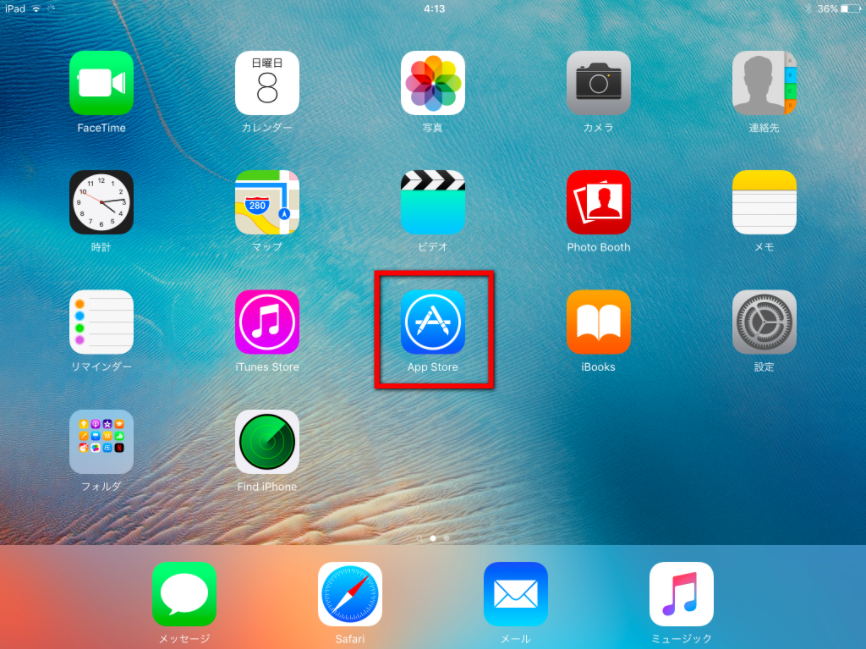 iPadhome