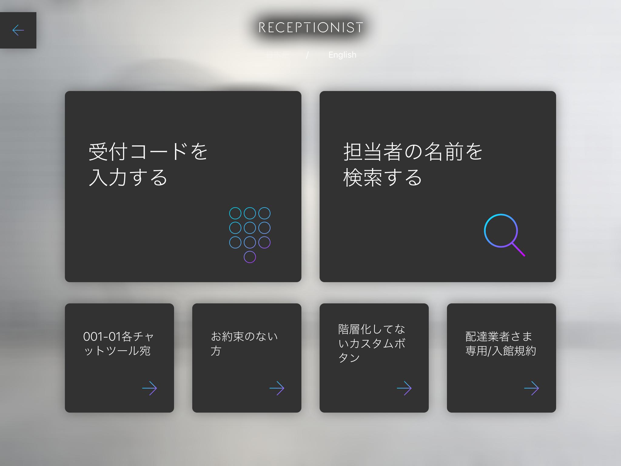 dark_button