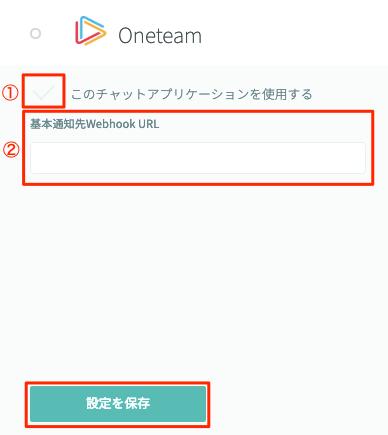 oneteamsetting2-3-11