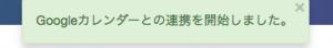screenshot-staging.receptionist.jp-2017-01-08-22-46-51