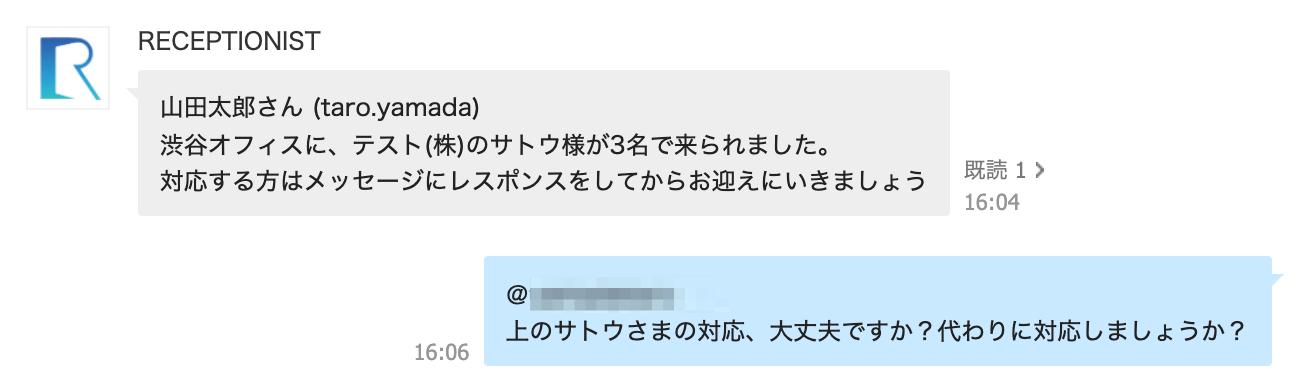 LW_response3