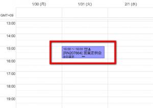 screenshot-calendar.google.com-2017-01-08-23-04-22