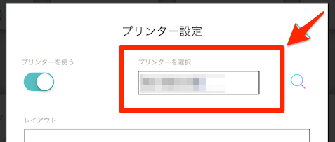 IP-address2