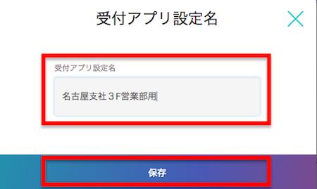 change_name2