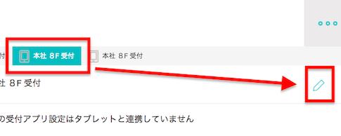 change_name_1