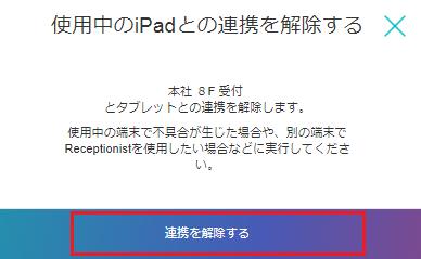 appli_setting4