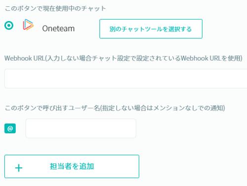 custom_btn_Oneteam