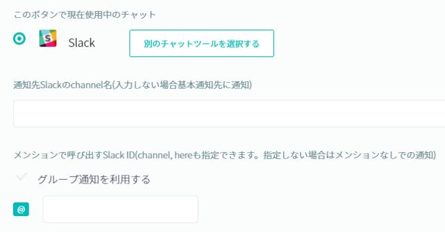 custom_btn_slack