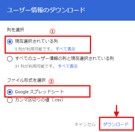 how_to_check_userid_Hangouts6