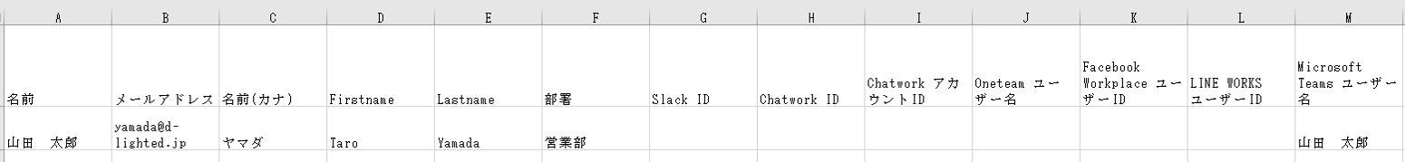 sample_stancsv_teams