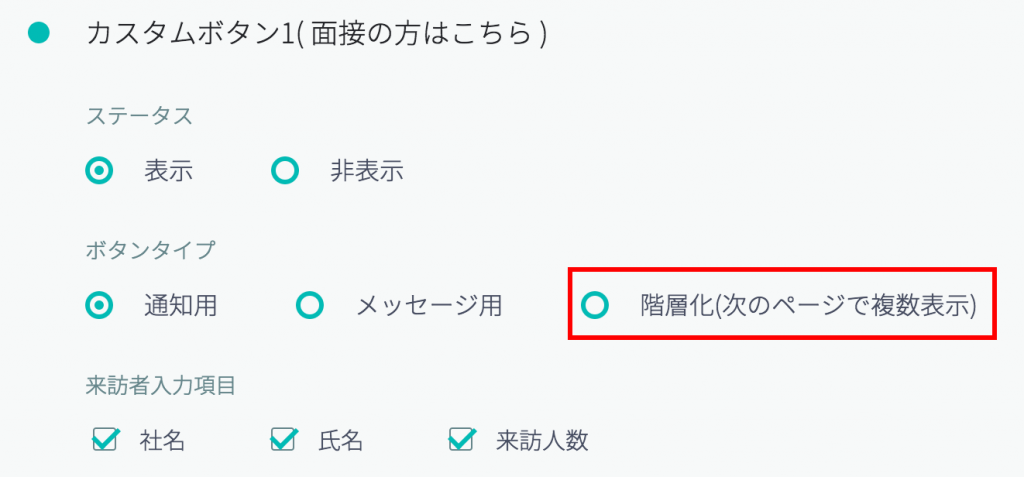custombutton4