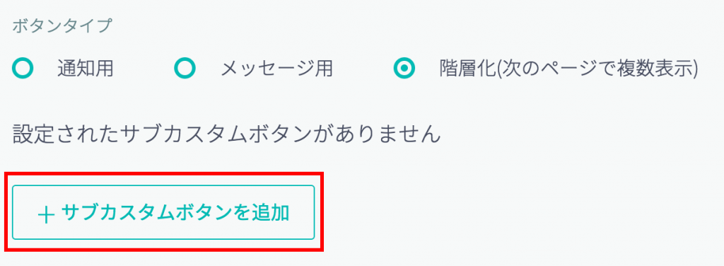 custombutton5