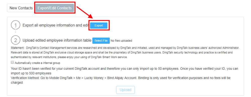 how_to_check_userid_DingTalk10