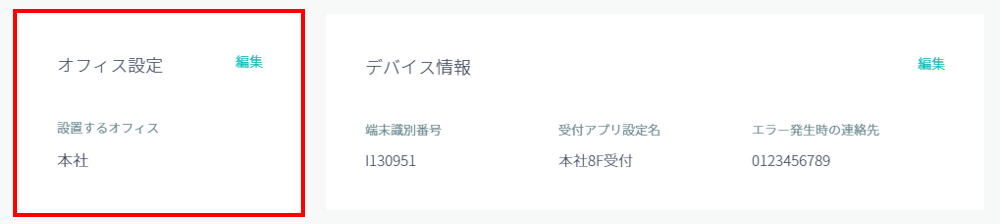 appV2-02_ent