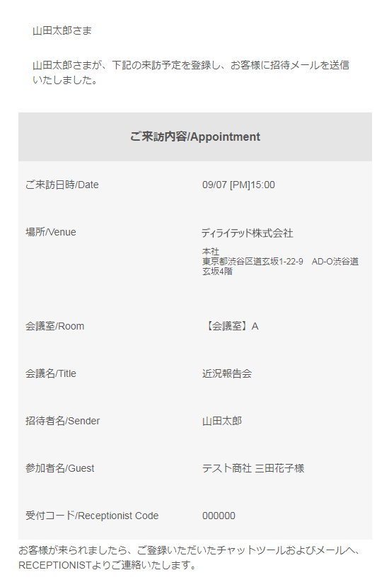 appointment10-2-of