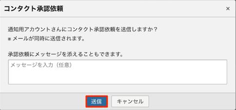 chatworkDM2
