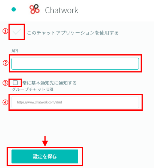 chatworksetting