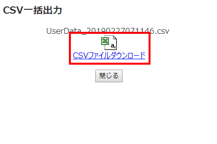 how_to_check_userid_InCircle5