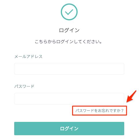 login_password