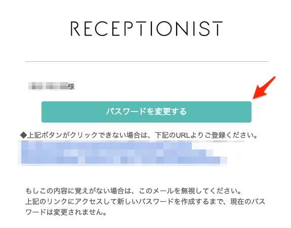 password-reset3