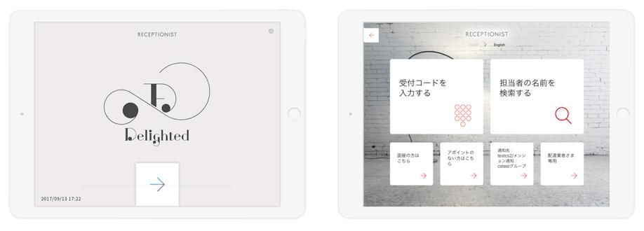 feature_designcolor