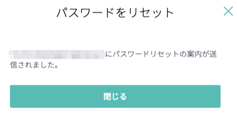login-password-reset2