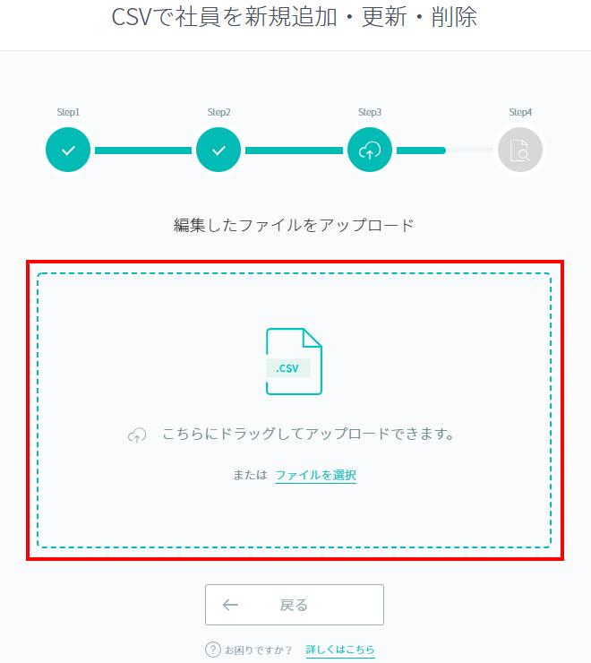 upload_display