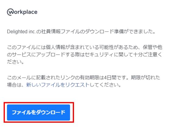 check_all_userid3