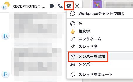 FB_member