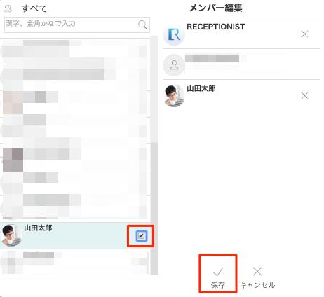 incircle_member1