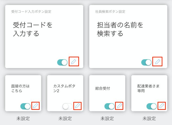 printer_button