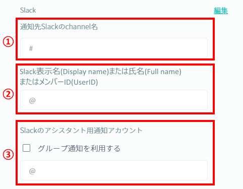 slack-shared_08