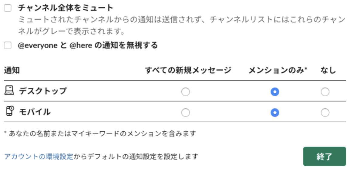 notice_sl4