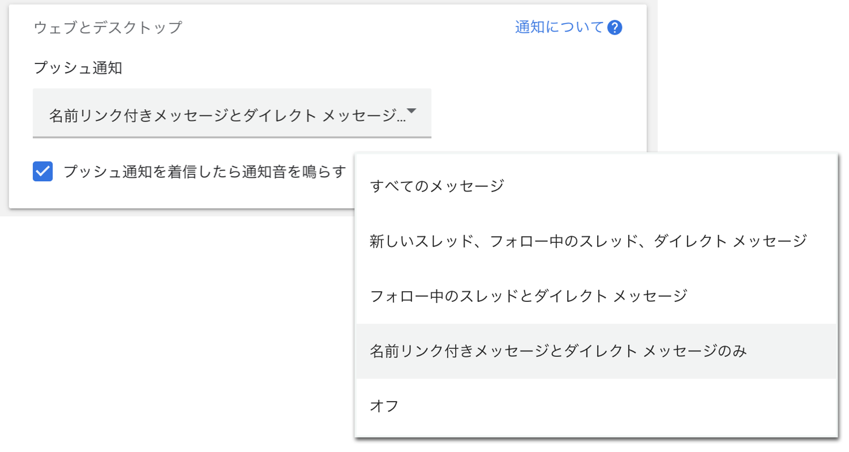 notice_hc02