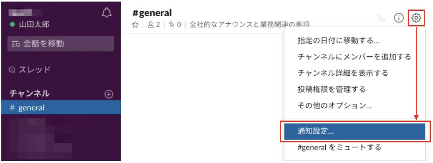 notice_sl3