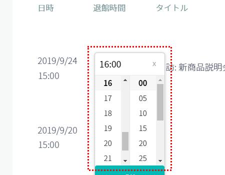24-hour_notation_06