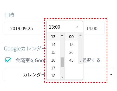 24-hour_notation_01