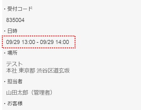 24-hour_notation_04
