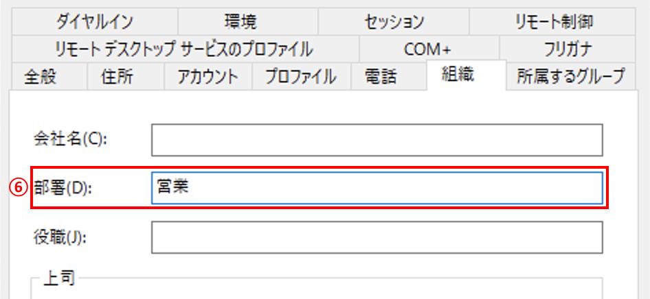 sync-item-onpread_03