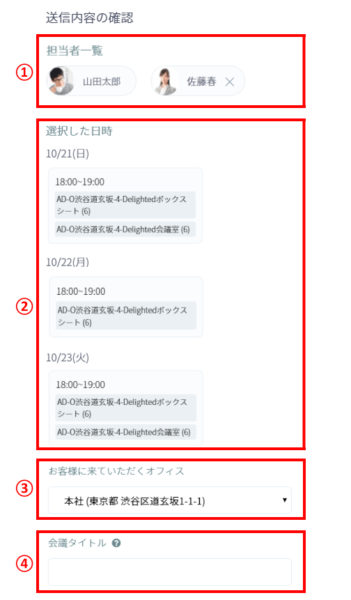 plans-appo4-1_ent