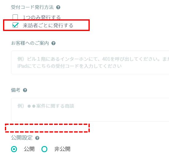 code_per-visitor03