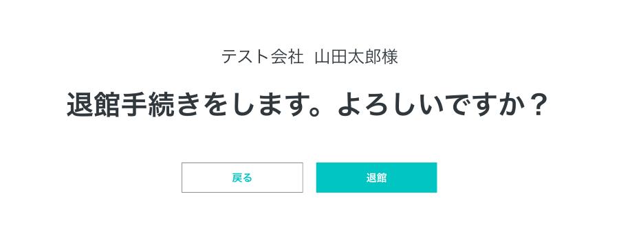 code_per-visitor09_per