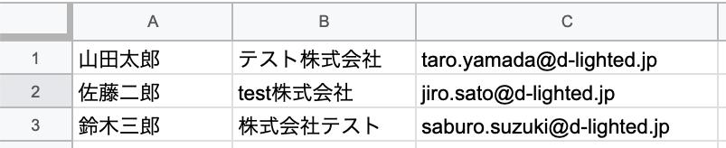 input4_01