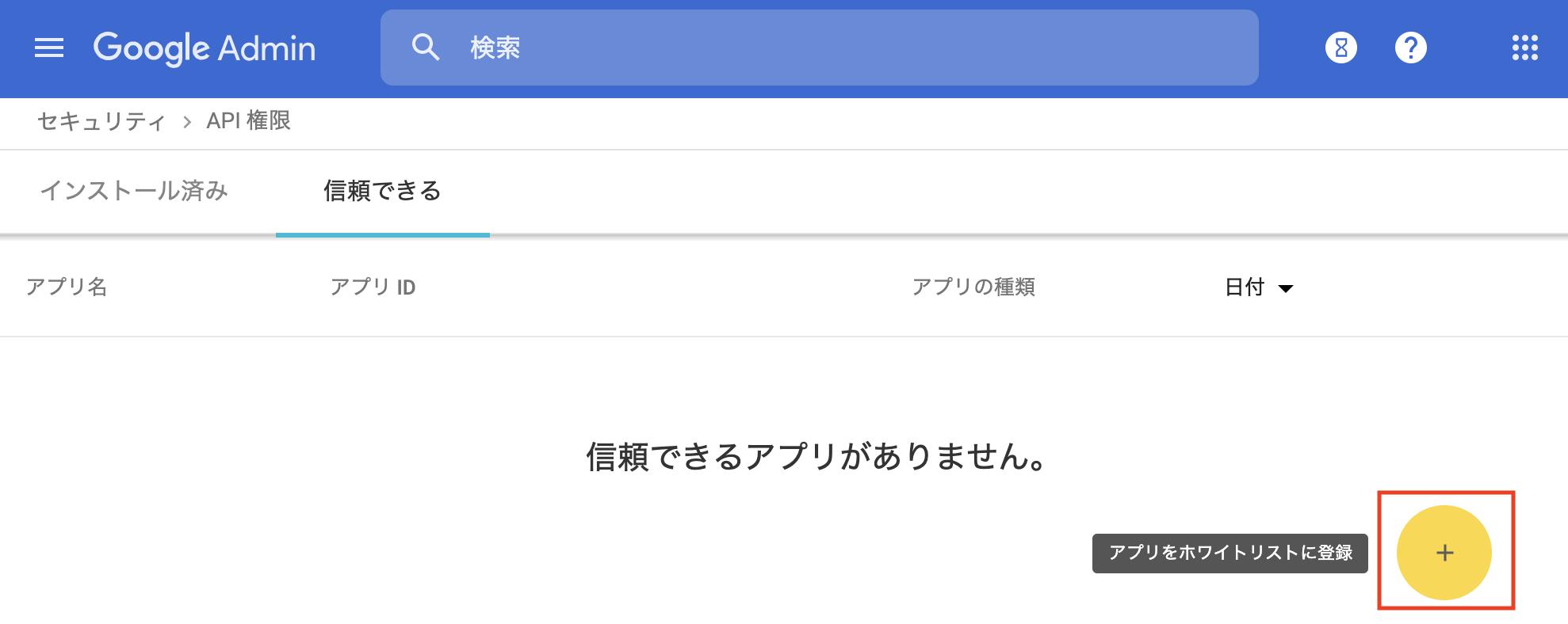 list_02