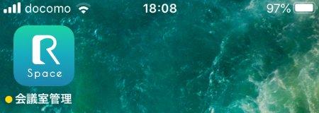 meetingroom-manage_app_02-ios